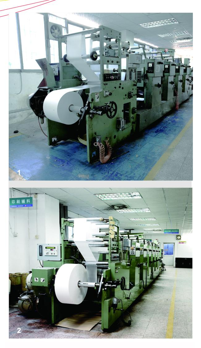 The People's Printing Plant Of Guangzhou Co.,Ltd